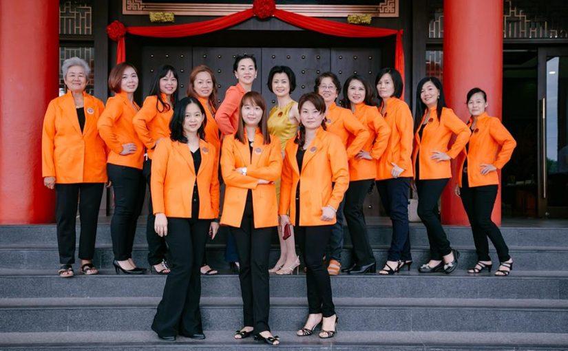 妇女组理事会