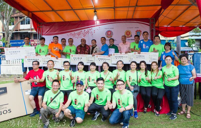 鸿榜慈善义跑 Hong Pong Charity Run 3.0 @21.10.2018